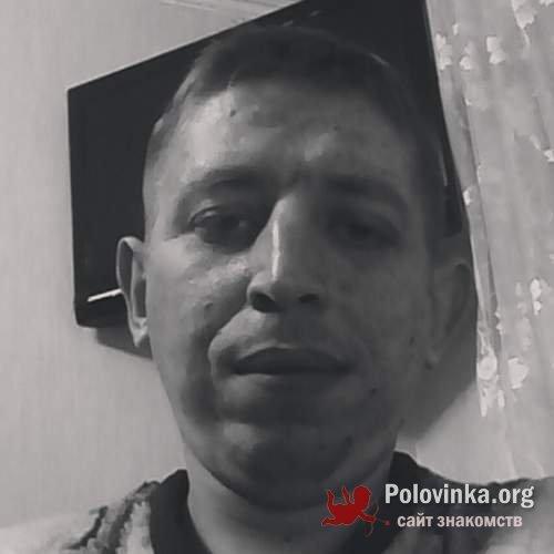 Знакомства в першотравенске днепропетровской обл